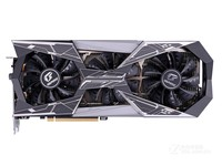 七彩虹 iGame GeForce RTX 2080 Vulcan X OC