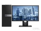 戴尔 OptiPlex 5050系列 微塔式机(i5 7500/8GB/1TB/DVD/集显/23.8LCD)