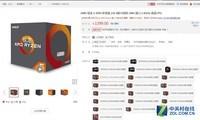 本周热榜第一的AMD芯,竟不是撕裂者