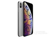 苹果iPhone XS(全网通)外观图2