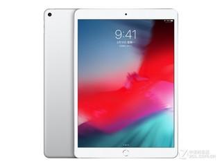 苹果10.5英寸iPad Air(256GB/Cellular)