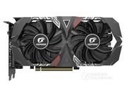 七彩虹 iGame GeForce GTX 1650 Ultra 4G
