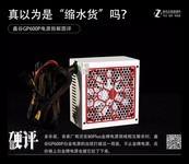 """硬评:鑫谷GP600P白金版是""""缩水货""""吗?"""