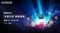 荣耀9X(4GB/64GB/全网通)官方图7