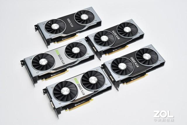 腾讯分分精准计划群,用数据说话 NVIDIA和AMD新卡你选哪边?