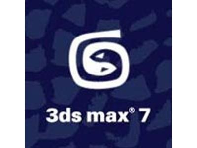 Autodesk 3DS MAX 7.0