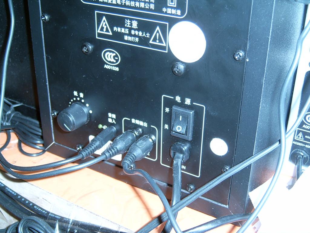 【高清图】 麦博(microlab)梵高 fc370 图15