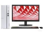 联想 IdeaCentre 天逸510S(i5 9400/8GB/128GB+1TB/集显/19.5LCD)