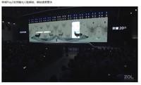 荣耀Play3(4GB/64GB/全网通)发布会回顾5