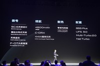 vivo NEX 3(8GB/128GB/全网通)发布会回顾7