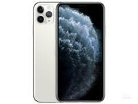苹果iPhone 11 Pro Max(4GB/512GB/全网通)外观图5