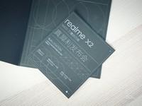 realme X2(6GB/64GB/全网通)官方图7