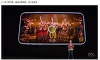 苹果iPhone 11(4GB/128GB/全网通)发布会回顾2