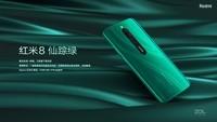 Redmi 8(4GB/64GB/全网通)官方图5