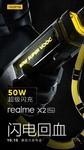 realme X2 Pro(6GB/64GB/全网通)官方图3