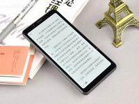 彩墨屏护眼阅读 海信A5 Pro手机CC版图赏