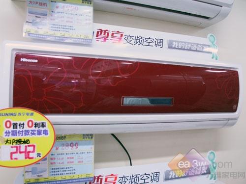 产品报价 空调 > 海信空调 > 海信kfr-28gw/36bp红 > 图片 > 详图