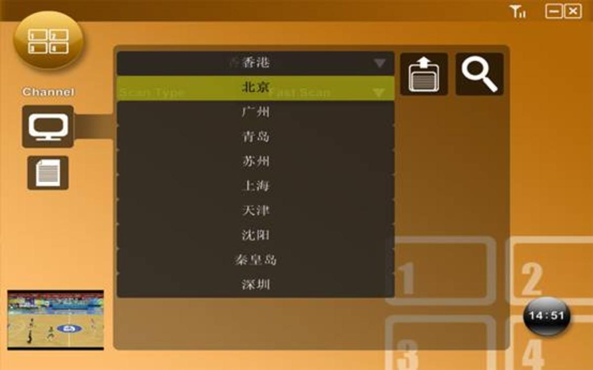 电视棒破解版下载_【高清图】 高清数字电视棒的华丽wdog s300 plus图6