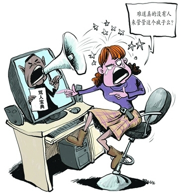 【高清圖】 網絡出現職業代罵人 罵人1天可掙100元圖1圖片