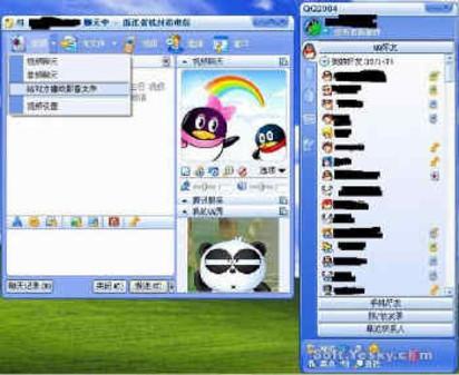 qq网盘在线看视频_原来用腾讯qq可以进行多人视频聊天!
