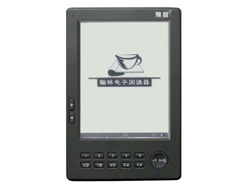 超长续航电纸书 翰林V3最新价仅599元