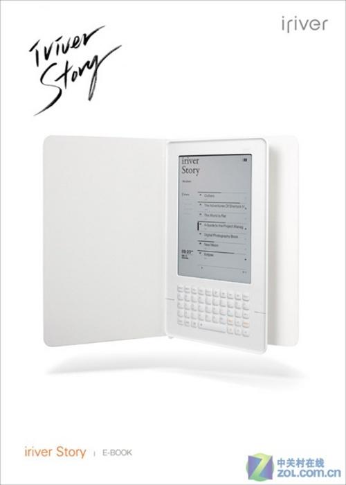 iRiver story电子书售价降至仅999元