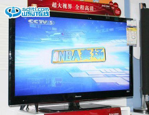 【高清图】 240hz四倍频!海信55寸液晶电视仅8600图1