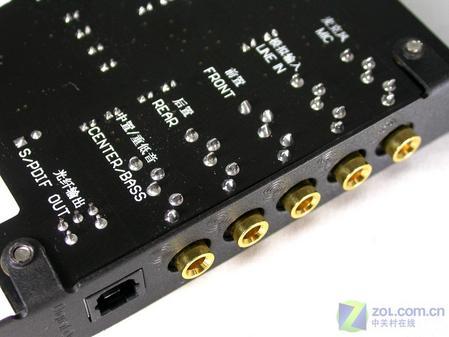 5532运放放大器,分别完成了麦克风专业放大电路和前置通道的平衡模拟