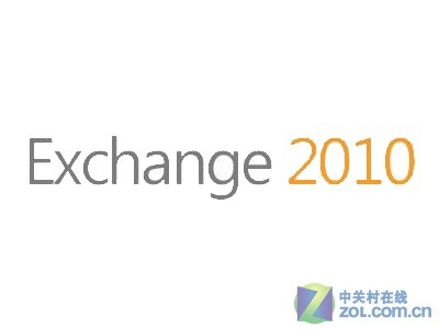 Microsoft Exchange Server 2010中文标准版(25用户)