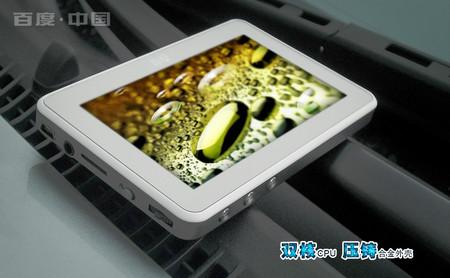 虎年新气象  百度数码双核高清新品B618曝光