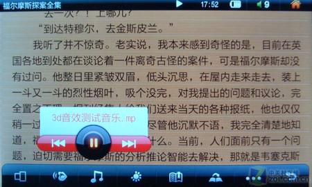smd解密720p高清 oppo移動電視k39評測
