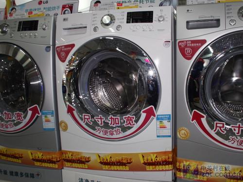 洗衣机也要智能型 LG6公斤滚筒促销
