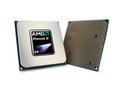 AMD 羿龙II X4 900e(散)
