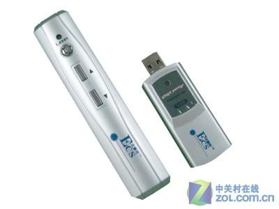优廉特 YLT-118 无线翻页配置优盘激光笔