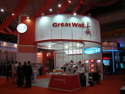 长城电子书亮相2010世界电子纸技术大会暨电子阅读器展