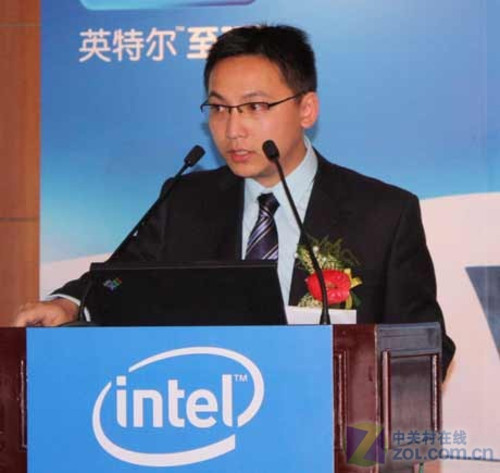 上海幻维数码创意科技有限公司it系统部总监沈吟天图片