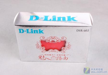 """时尚魅力风情 D-Link无线""""魅""""路由评测"""