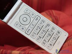 Ulike唯美风格系列手机 OPPO U525促销