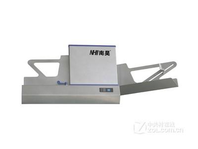 南昊 阅卷机OMRPA100