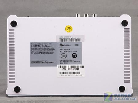 ut斯达康mc6098高清iptv宽带机顶盒所配备的遥控器功能全面,附件