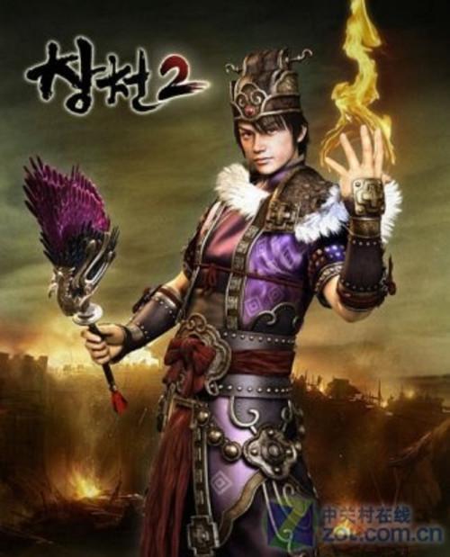 《苍天2》29日韩国封测 体验魔界三国志