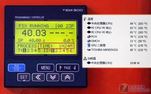 0℃~40℃密室酷刑 本本温度极限测试(1)