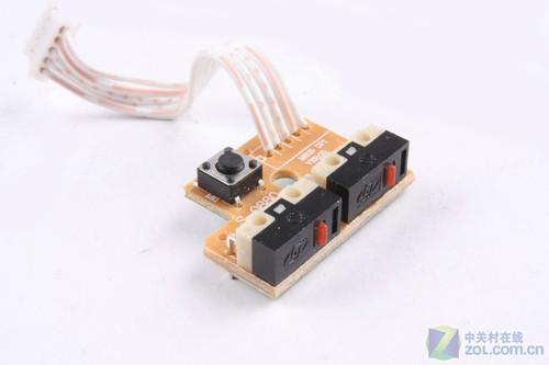 摩天手g53无线激光鼠标 dpi调节电路板