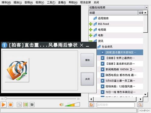 网络无阻隔  智器R7畅游互联网