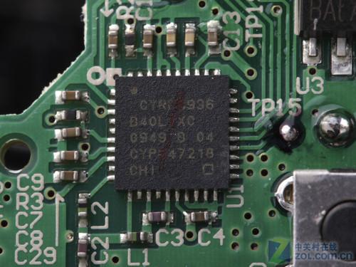 u10无线激光鼠标 控制芯片