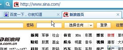 彩虹浏览器高手秘籍之鼠标手势新功能