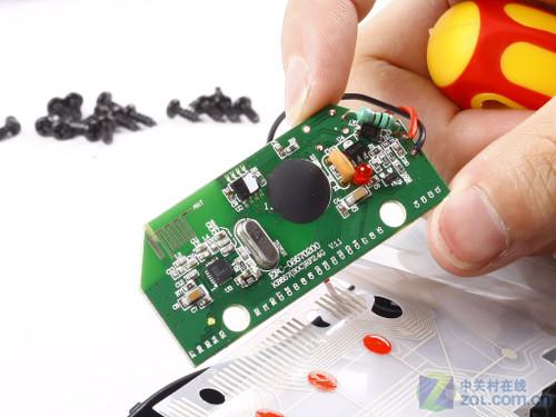 精灵普普风套装 键盘主控电路板