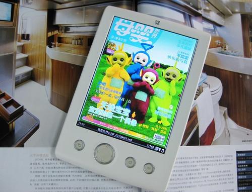 彩屏电子阅读器 智器SmartQ R7现1680元
