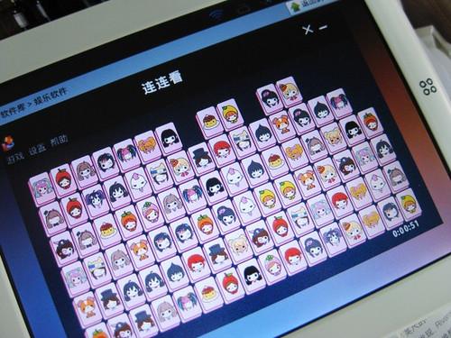 1080P高清电子书 智器R7现售1614元