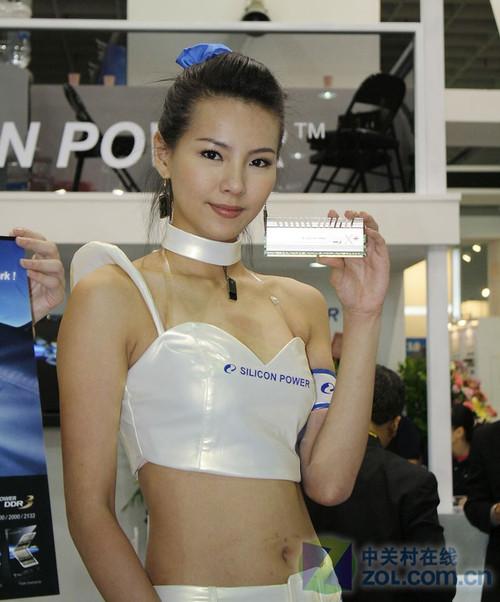 2017年台湾展会模特